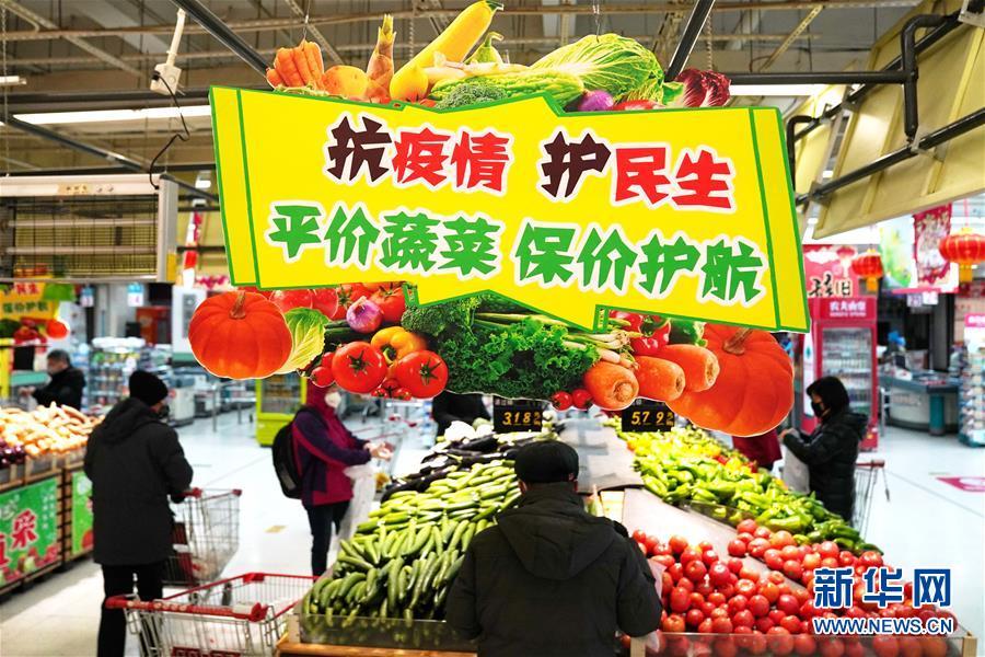 """(在习近平新时代中国特色社会主义思想指引下——新时代新作为新篇章·习近平总书记关切事·图文互动)(12)""""菜篮子""""里的力量——全国各地努力做好保障和改善民生工作在行动"""