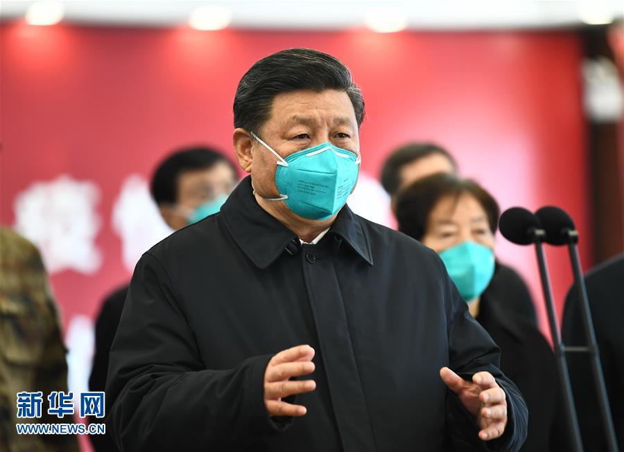 (时政)(7)习近平在湖北省考察新冠肺炎疫情防控事情