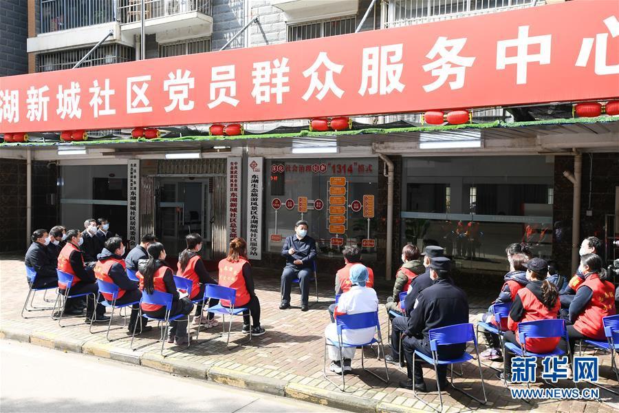 (时政)(9)习近平在湖北省考察新冠肺炎疫情防控事情