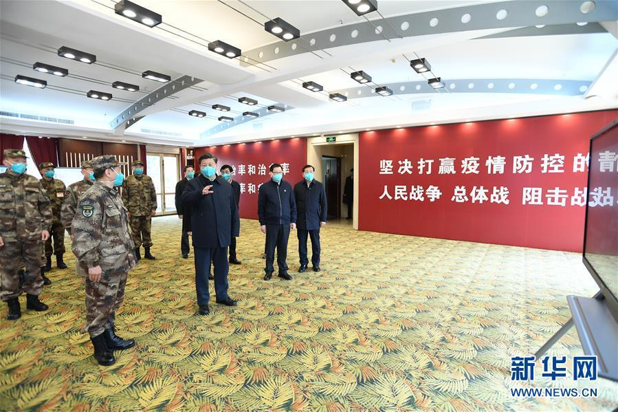 (时政)(13)习近平在湖北省考察新冠肺炎疫情防控事情
