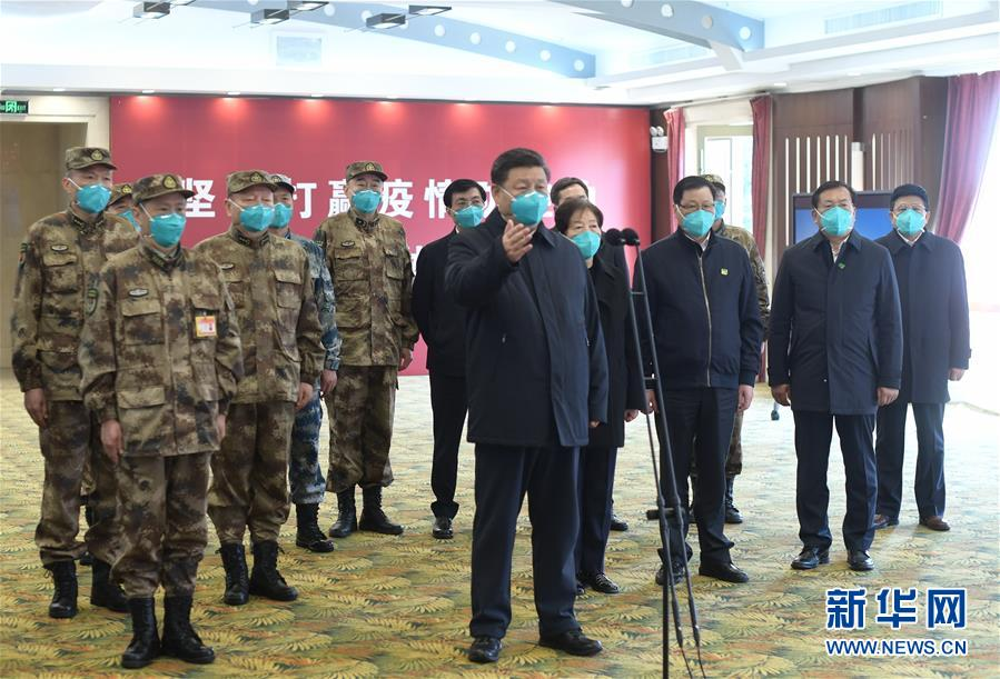(时政)(14)习近平在湖北省考察新冠肺炎疫情防控事情