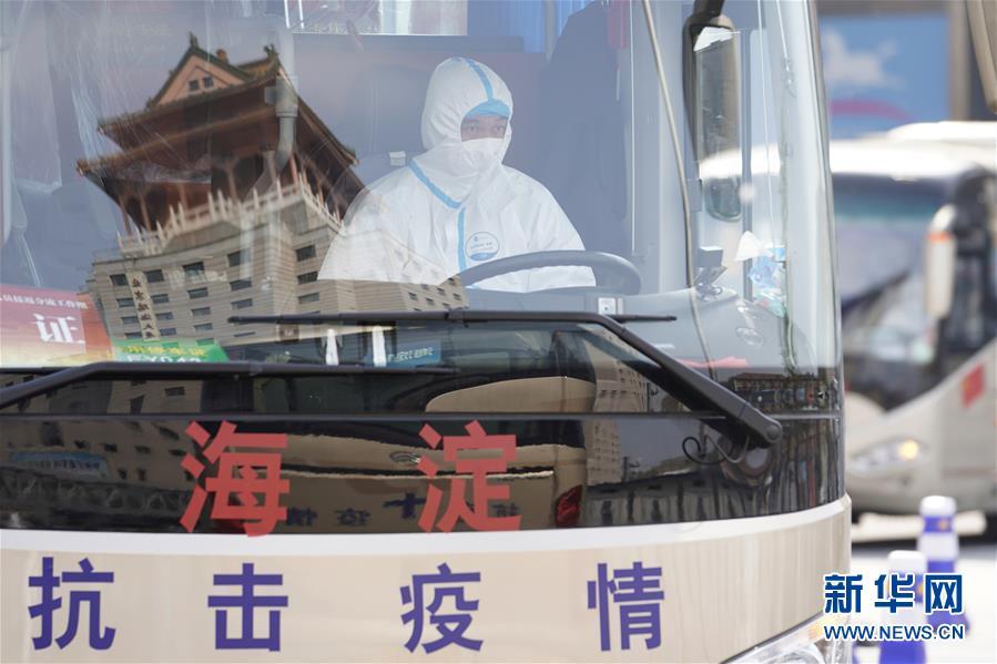 """(聚焦疫情防控)(10)武汉""""解封""""后首趟返京列车抵达北京西站"""