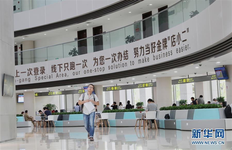(新华全媒头条·图文互动)(5)三十而立从头越——以习近平同志为核心的党中央关心浦东开发开放纪实