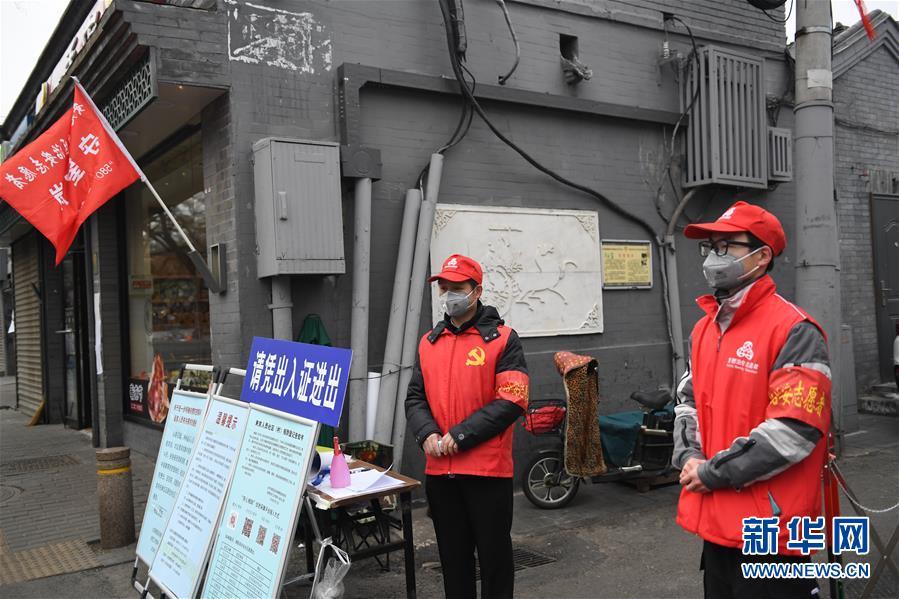 (新华全媒头条·图文互动)(11)钟华论:在民族复兴的历史丰碑上——2020中国抗疫记