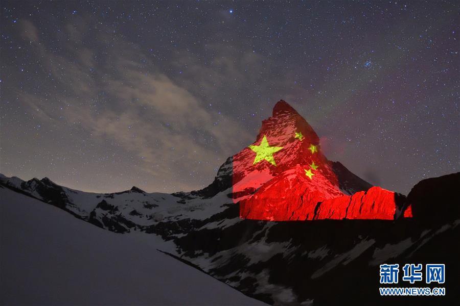 (新华全媒头条·图文互动)(27)钟华论:在民族复兴的历史丰碑上——2020中国抗疫记