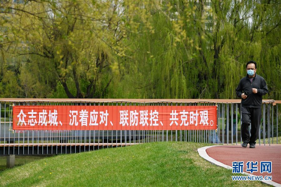 (在习近平新时代中国特色社会主义思想指引下——新时代新作为新篇章·习近平总书记关切事·图文互动)(1)织密织牢公共卫生防护网——持续抓好常态化疫情防控新观察