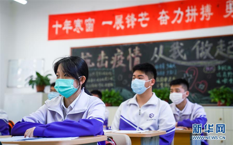(在习近平新时代中国特色社会主义思想指引下——新时代新作为新篇章·习近平总书记关切事·图文互动)(4)织密织牢公共卫生防护网——持续抓好常态化疫情防控新观察
