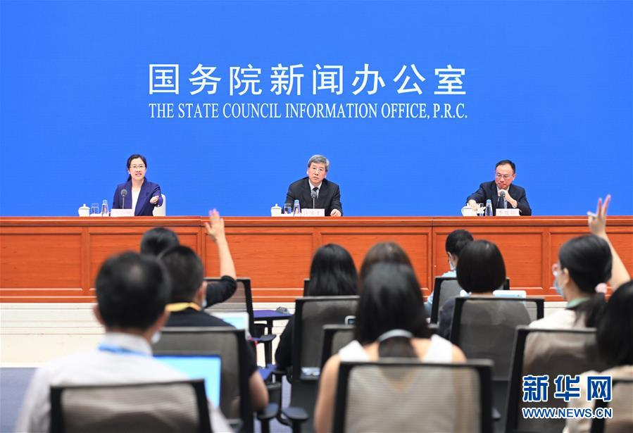 (社会)国新办举行建立特殊转移支付机制国务院政策例行吹风会