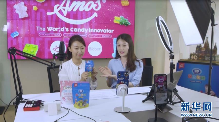 (新华全媒头条·图文互动)(1)客从云上来——广交会首次网上举办折射中国经济新动向