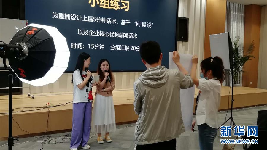 (新华全媒头条·图文互动)(3)客从云上来——广交会首次网上举办折射中国经济新动向