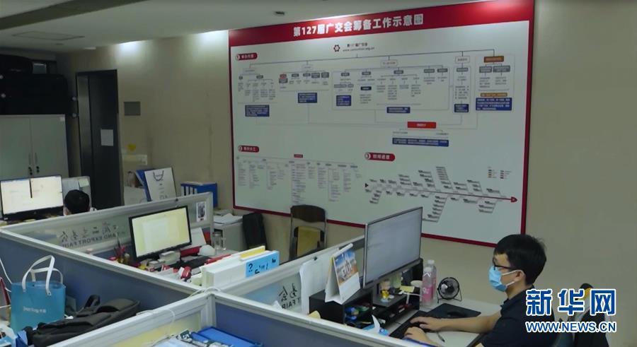 (新华全媒头条·图文互动)(4)客从云上来——广交会首次网上举办折射中国经济新动向