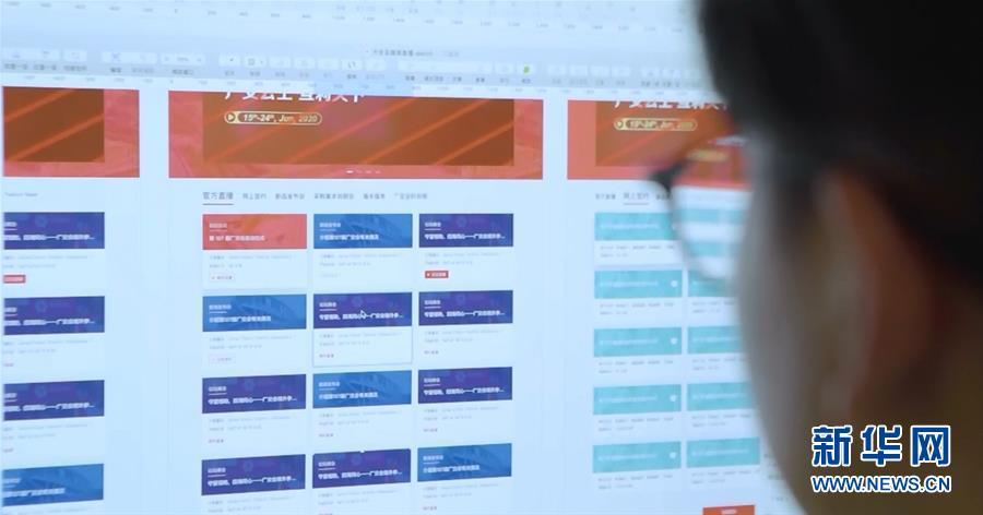 (新华全媒头条·图文互动)(5)客从云上来——广交会首次网上举办折射中国经济新动向