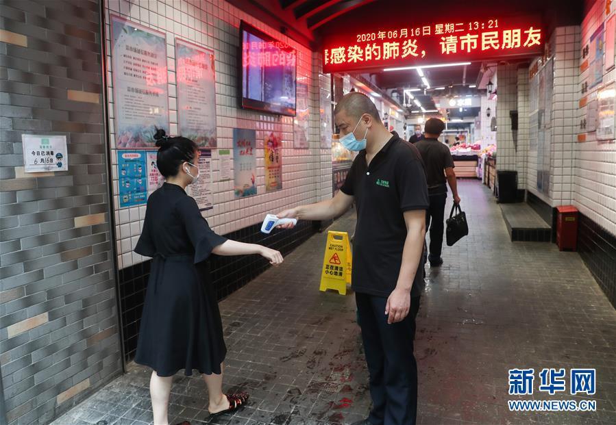 (聚焦疫情防控)(3)上海加强疫情防控 进一步做好农贸市场等重点场所管理工作