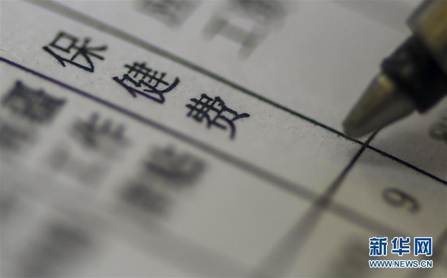 """(新华全媒头条·图文互动)(1)别了,""""苦水""""!"""