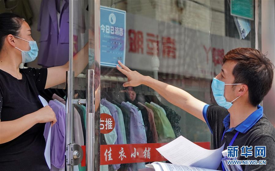"""(新华全媒头条·图文互动)(3)分秒必争 北京打响疫情防控""""硬仗"""""""