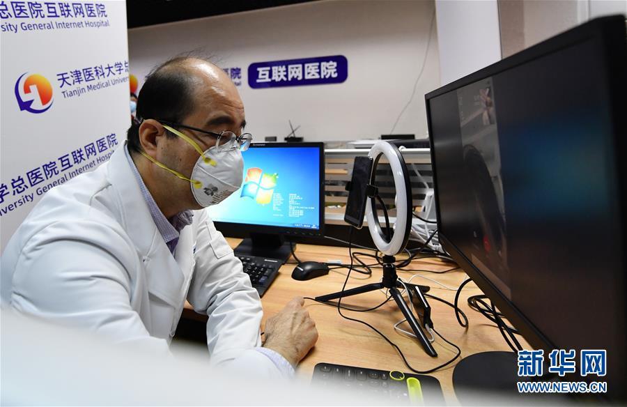 """(新华全媒头条·图文互动)(8)""""新引擎""""跑出""""加速度""""——从世界智能大会看中国经济新动能"""