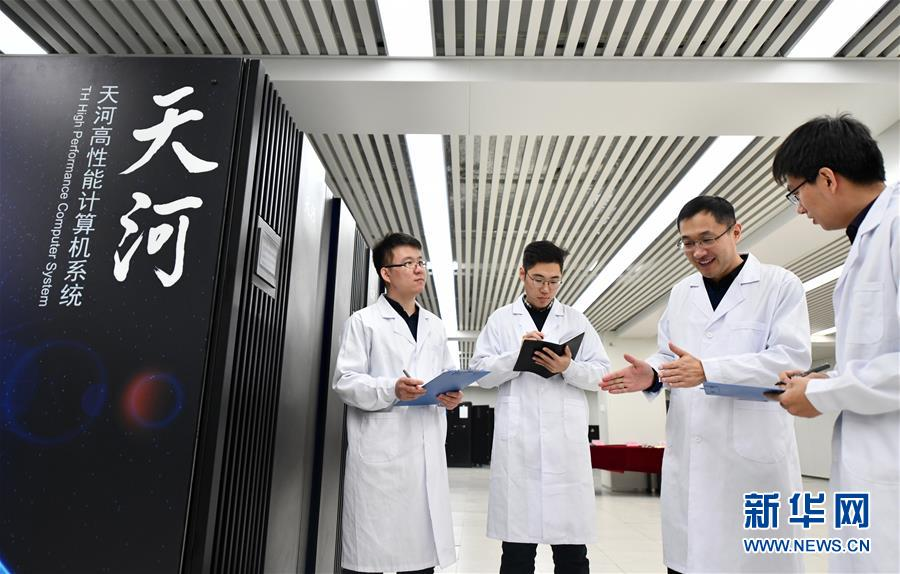 """(新华全媒头条·图文互动)(4)""""新引擎""""跑出""""加速度""""——从世界智能大会看中国经济新动能"""