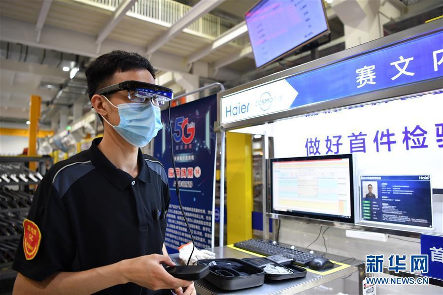 """(新华全媒头条·图文互动)(7)""""新引擎""""跑出""""加速度""""——从世界智能大会看中国经济新动能"""