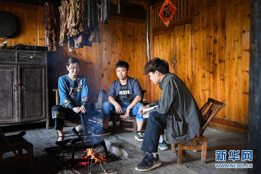 (新华全媒头条·走向我们的小康生活·图文互动)(1)那山,那人,那苗寨——十八洞村三代人的奋斗史