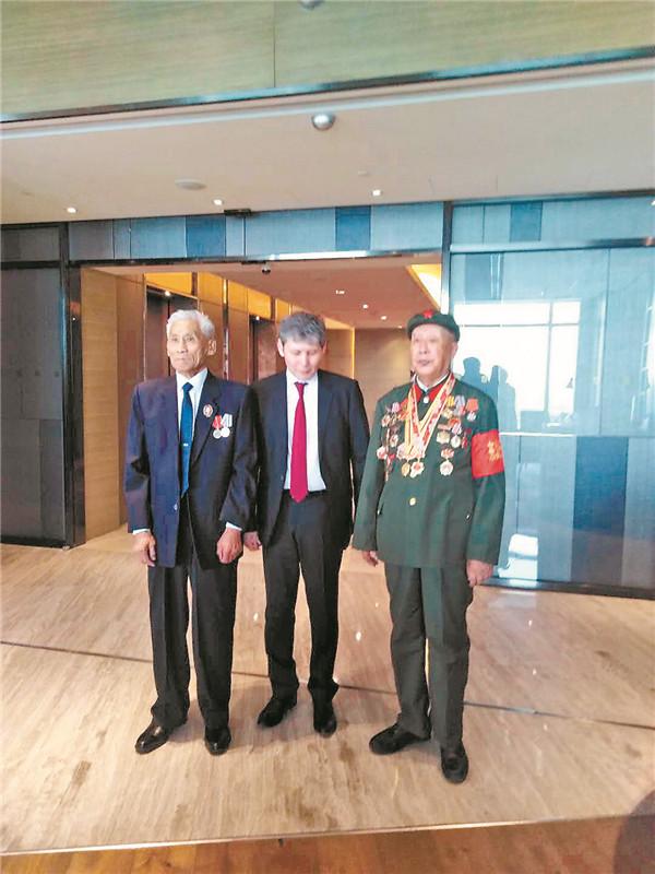 冰城91岁抗联老战士获俄罗斯卫国战争胜利75周年纪念勋章