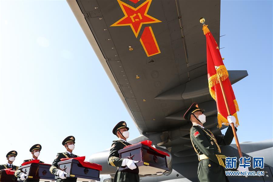 (国际)(12)第七批在韩中国人民志愿军烈士遗骸交接仪式在韩国举行