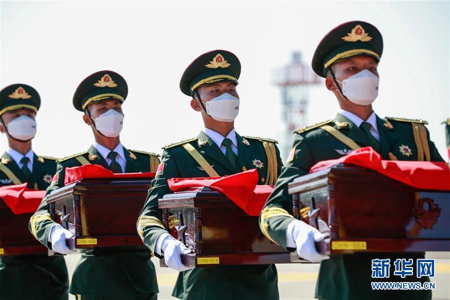 (国际)(10)第七批在韩中国人民志愿军烈士遗骸交接仪式在韩国举行