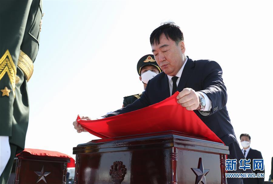 (XHDW)第七批在韩中国人民志愿军烈士遗骸交接仪式在韩国举行