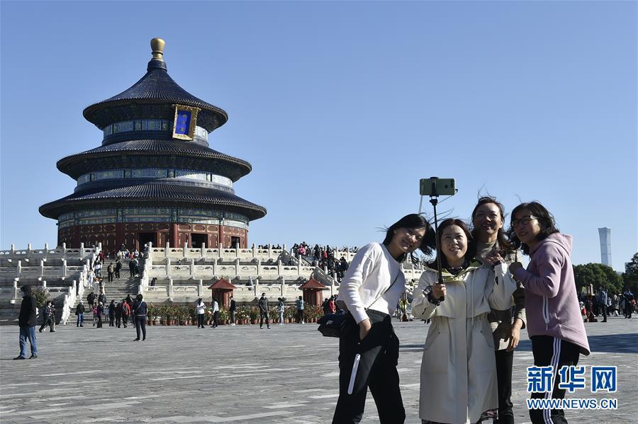 (新华全媒头条·图文互动)(3)大美中国看活力——来自国庆黄金周的一线观察