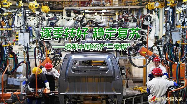 http://www.xinhuanet.com/politics/2020-10/19/1126631233_16031167349271n.jpg