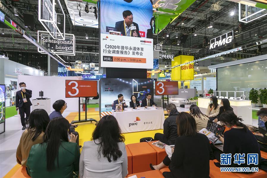 (第三届进博会·图文互动)(4)看不见的展品、看得见的智慧——从服贸会到进博会看中国服务贸易合作发展