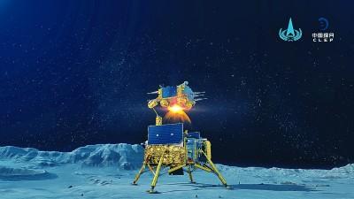 嫦娥五号携带月壤起飞 实现我国首次地外天体起飞