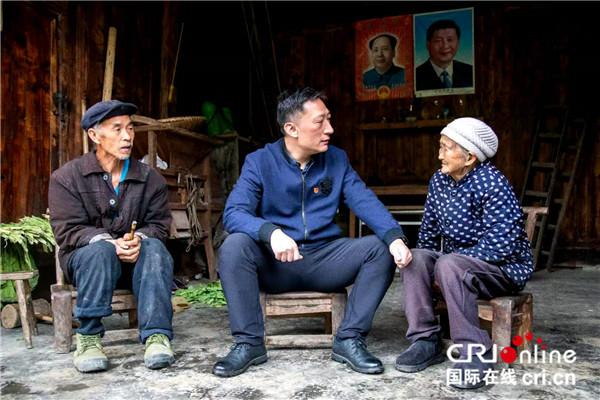 龙田村的脱贫故事——东西部协作扶贫见成效