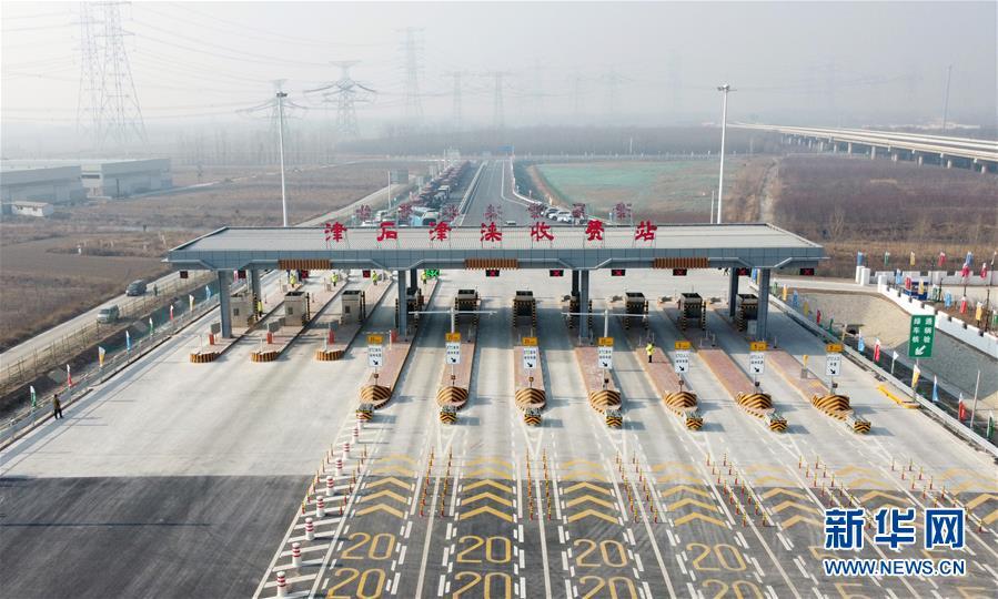 """(京津冀在行动·图文互动)(4)记者手记:交通一体化 协同""""不绕行"""""""