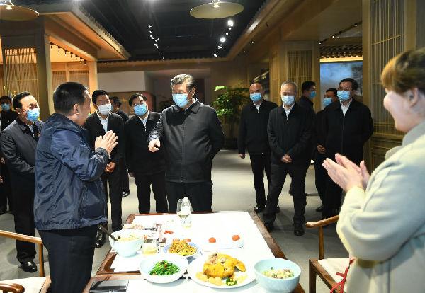 http://www.xinhuanet.com/politics/leaders/2021-01/13/1126979813_16105508919591n.jpeg