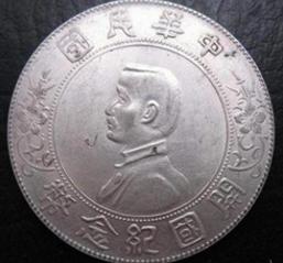 近几年疯狂上涨的古钱币老银元