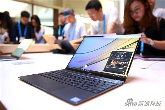 如今的MateBook已经不仅是印着华为的Surface