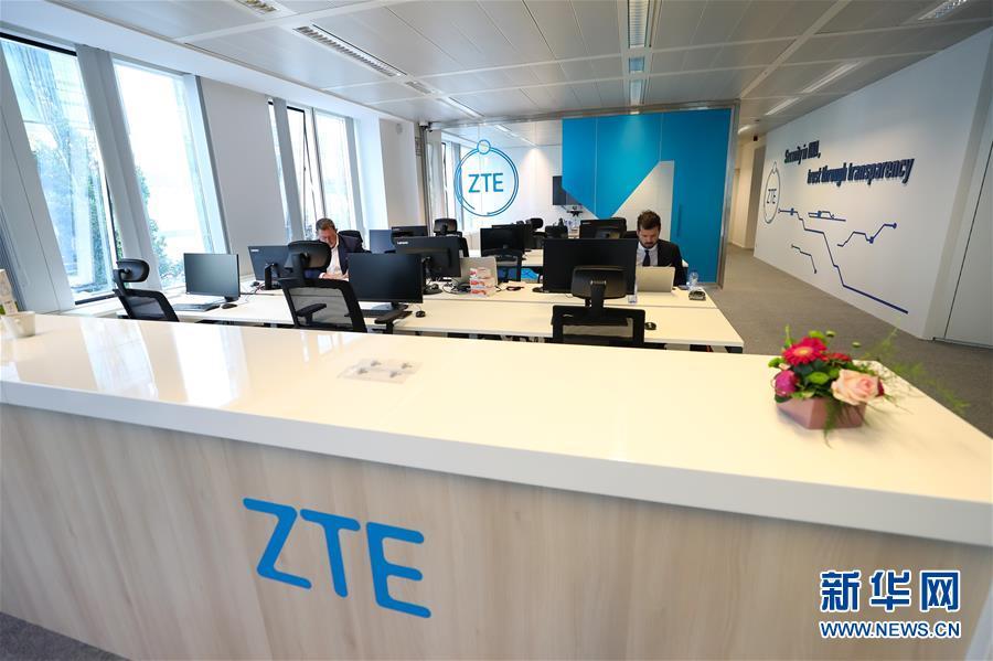 (国际)(2)中兴通讯公司在欧洲启动网络安全实验室