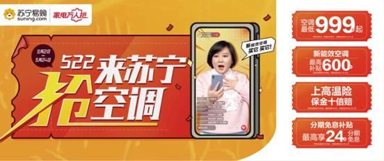 苏宁豆芽图片20200508104309071